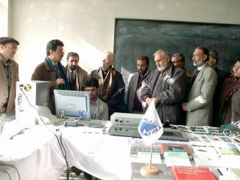 kabul university. University of Kabul
